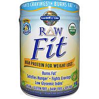 Garden of Life, RAW Fit, протеин с высоким содержанием белка для снижения веса, ваниль, 15 унций (420 г)