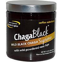 North American Herb & Spice Co., ChagaBlack, заменитель кофе, 3.2 унций (90 г)