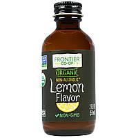 Frontier Natural Products, Органический безалкогольный продукт с лимонным ароматом, 2 жидких унции (59 мл)