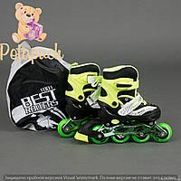 Ролики детские и взрослые 1001 Best Rollers  S 31-34