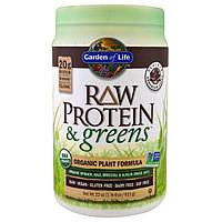 Garden of Life, Сырой Протеин и Зелень, Сырые Шоколадные Какао-бобы , 22 унций (611 г)
