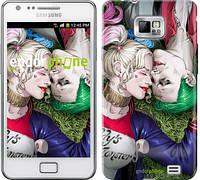 """Чехол на Samsung Galaxy S2 i9100 Джокер и Харли Квинн v2 """"3806c-14"""""""