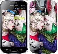 "Чехол на Samsung Galaxy S Duos s7562 Джокер и Харли Квинн v2 ""3806c-84"""