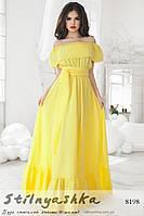 Шикарное платье в пол с оборками лимон