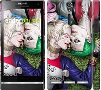 """Чехол на Sony Xperia S LT26i Джокер и Харли Квинн v2 """"3806c-86"""""""