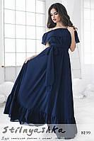 Шикарное платье в пол с оборками темно-синее