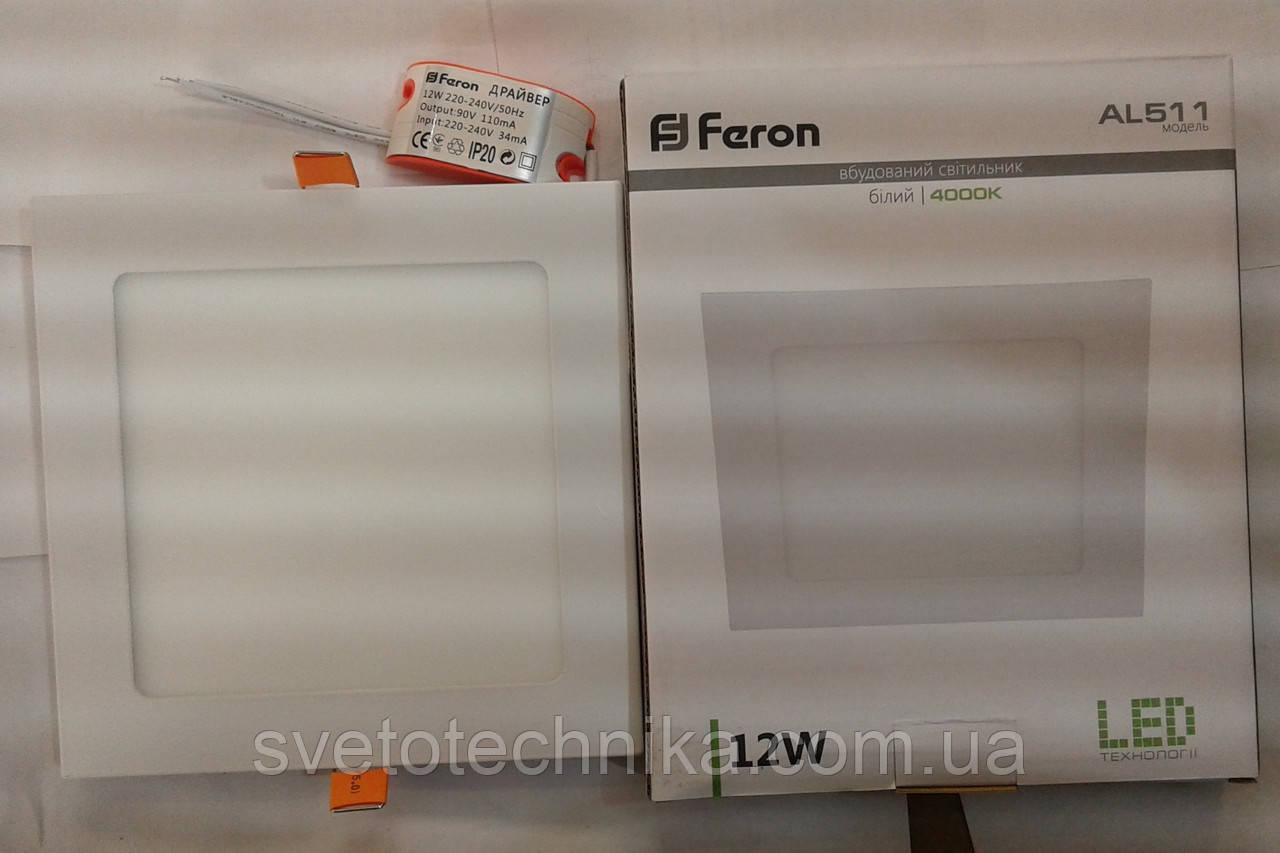 Светодиодная панель Feron AL511 12W 4000K (корпус-белый)