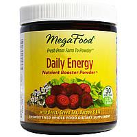 MegaFood, Порошок для энергичности и питательной поддержки, неподслащенный, 1,86 унц. (52,5 г)
