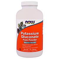 Now Foods, Глюконат калия в форме порошка, без примесей, 1 фунт (454 г)