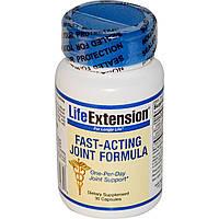 Life Extension, Быстродействующее средство для поддержки суставов, 30 капсул