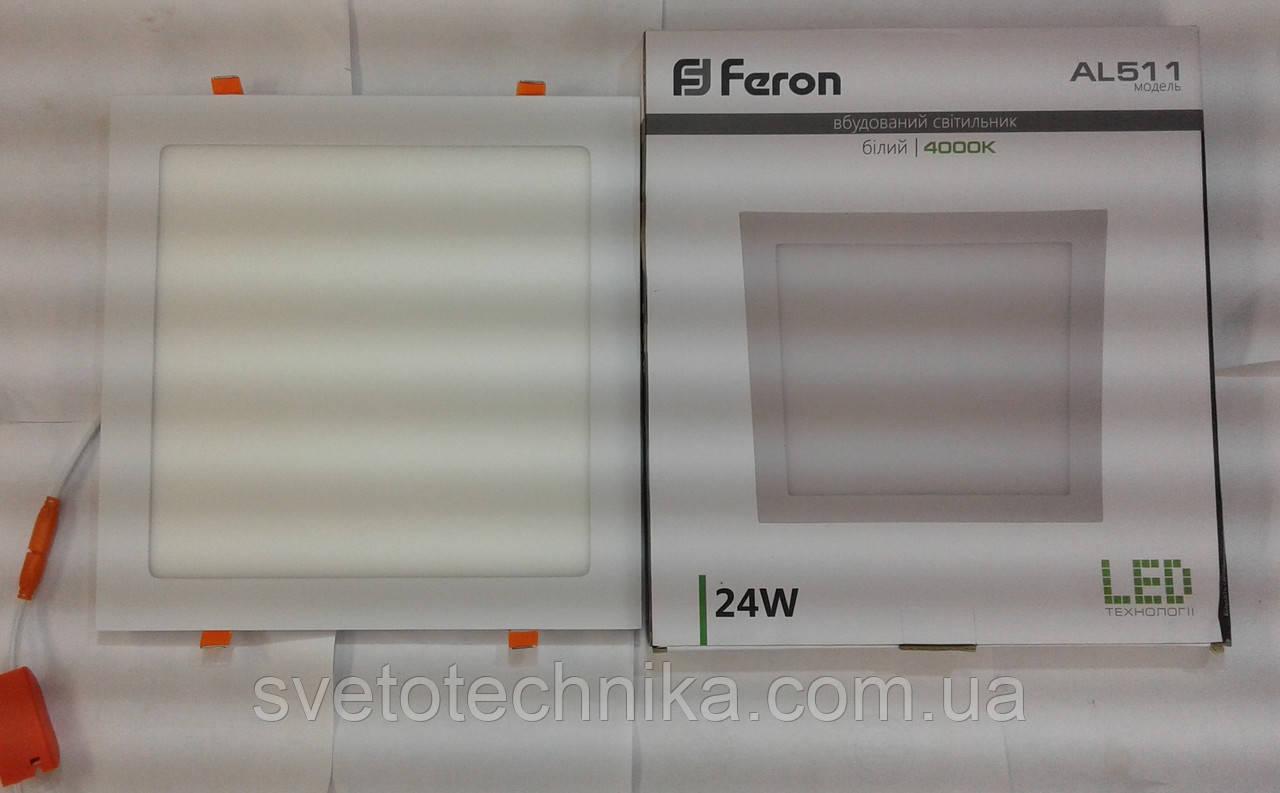 Светодиодная панель Feron AL511 24W 4000K (корпус-белый)