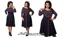 Платье из трикотаж-вискозы Ариадна (размеры 50-58)