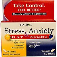 Natrol, Таблетки от стресса и тревоги, день и ночь, 10 таблеток, каждая