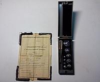 Набор гирь Г-2-210, поверенный