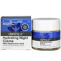 Derma E, Увлажняющий ночной крем, 2 унции (56 г)