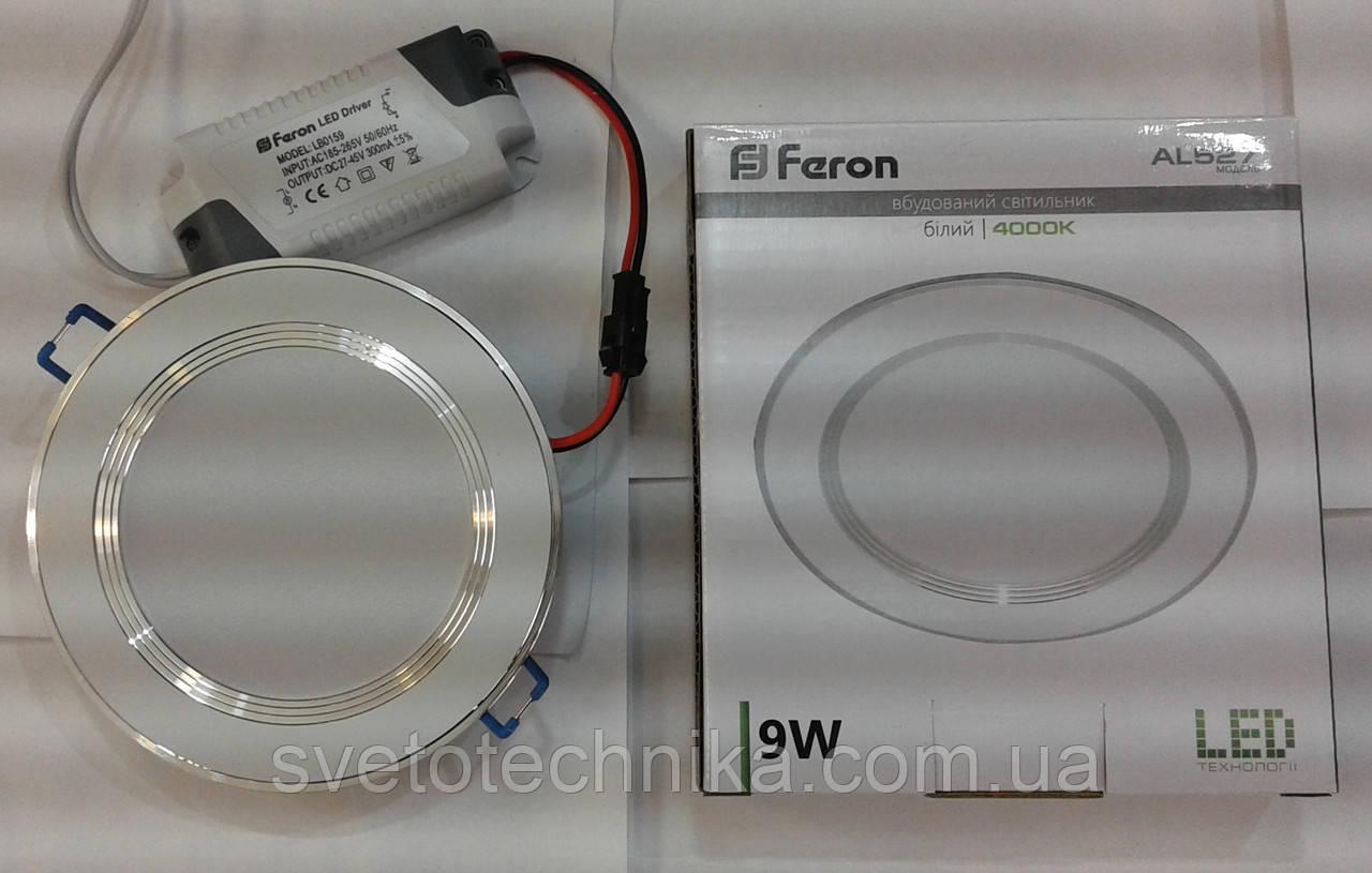 Светодиодная панель встраиваемая Feron AL527 9W 4000K (корпус-белый)