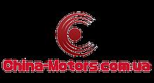"""Магазин  авто запчастей """"China-motors.com.ua"""""""