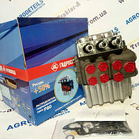 Гидрораспределитель Р80 Гидросила 3 секции Т-150К, ПЭА-1, ТБ-1, буровые машины 3/2-444