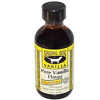 Singing Dog Vanilla, Чистый аромат ванили, без алкоголя, выращено на ферме, 59 мл (2 жидких унций)