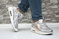 Кроссовки Nike Air Max серебро с блестками аирмакс кожа спорт найк копия   с 36по 41 размер