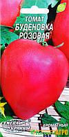 """Семена томата """"Буденовка розовая"""", среднеранний, 0,1 г, """"Семена Украины"""", Украина."""