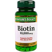 Nature's Bounty, Биотин, 10,000 мкг, 120 желатиновых капсул с быстрым высвобождением