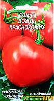 """Семена томата """"Вождь краснокожих"""", среднеранний, 0,1 г, """"Семена Украины"""", Украина."""