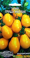 "Семена томата ""Груша желтая"", среднеспелый, 0,2 г, ""Семена Украины"", Украина."