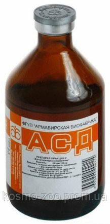 Антисептическое средство АСД фракция 2, стимулятор Дорогова, Армавирская биофабрика, 100 мл
