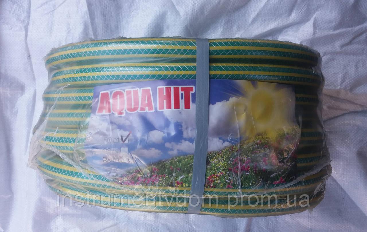 """Шланг поливочный желто-зеленый AQUA HIT (50 м, 3/4"""")"""