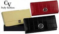 Женский кошелек Itali Fashion Натуральная КОЖА 3 цвета