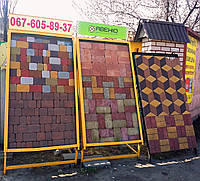Магазин тротуарной плитки Киев, Выдубичи
