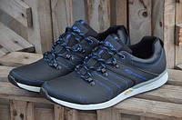Мужские кожаные кроссовки Salomon 12079 черные