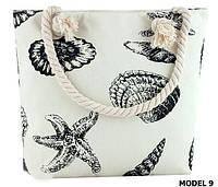 Пляжная сумка Польша Расцветка Ракушка.