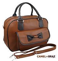 Новинка! Польская красивая сумка  Camel A4