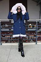 Эксклюзивная женская парка с мехом финского песца цвета Йогурт, фото 1