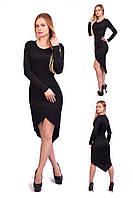 Элегантное платье - карандаш ассиметричного кроя (маллет)