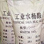 Салициловая кислота, фото 2