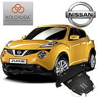 Защита двигателя Кольчуга для Nissan Juke (Premium)