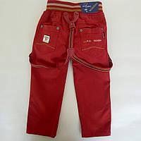 Яркие штаны чиносы для мальчика, фото 1