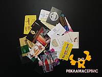 Изготовление и печать визиток