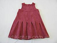 Платье сарафан из вельвета для девочки  Золушка 3-7 лет