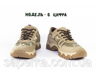 Армейские тактические кроссовки на мембране. Модель 6 украинский пиксель, фото 2