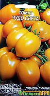 """Семена томата """"Чудо света"""", среднеспелый, 0,2 г, """"Семена Украины"""", Украина."""