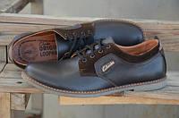 Мужские кожаные туфли Clarks 12087 коричневые