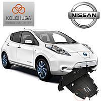 Защита двигателя Кольчуга для Nissan Leaf (Premium)