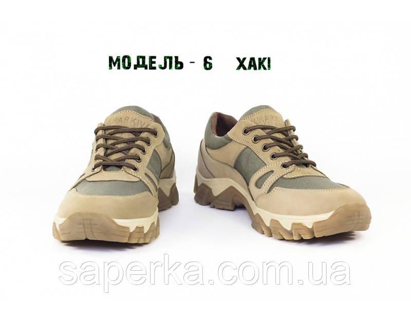 Армейские кроссовки на мембране. Модель 6 хаки