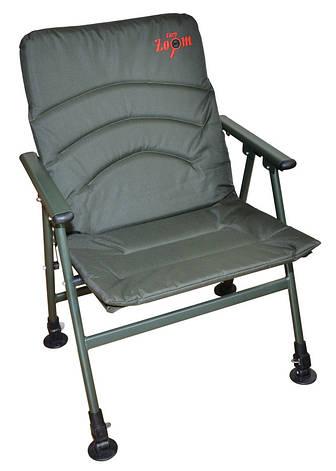 Раскладное кресло Carp Zoom Easy Comfort Armchair CZ 5790, фото 2