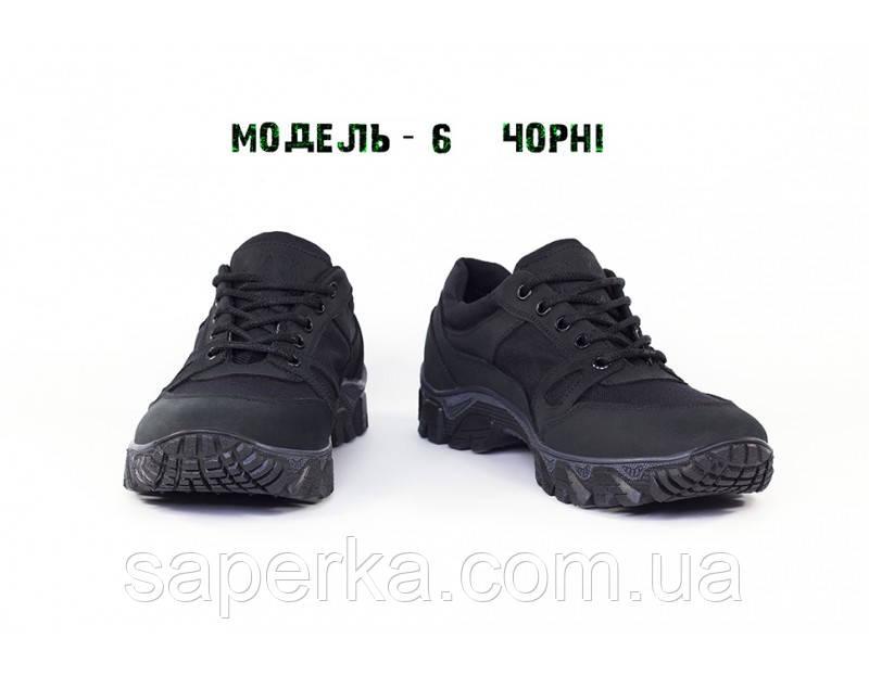 Армейские мужские кроссовки на мембране. Модель 6 черный