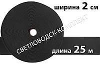 Резинка текстильная широкая, 2 см, Италия, цв. чёрный, фото 1